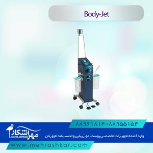 بهترین دستگاه برای لاغری موضعی