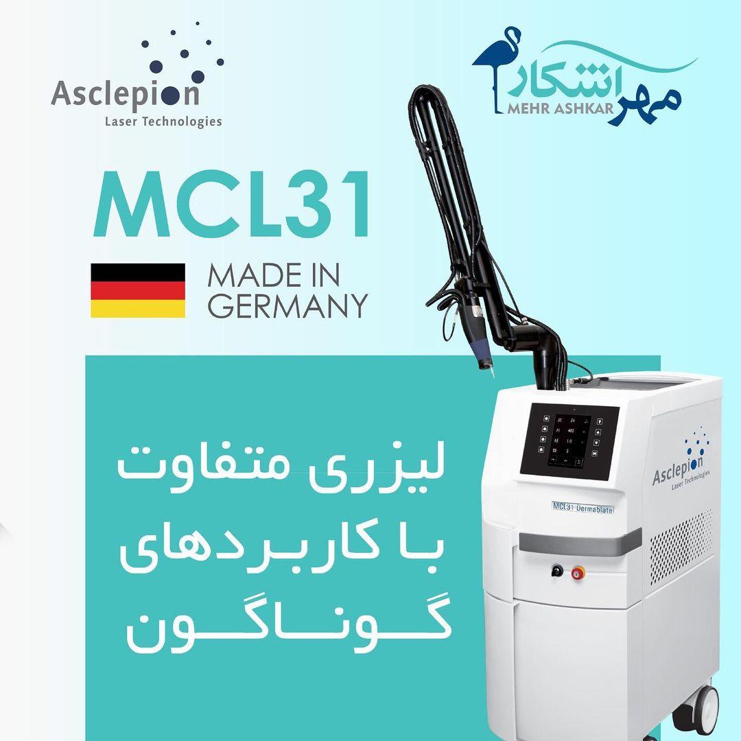 دستگاه MCL31